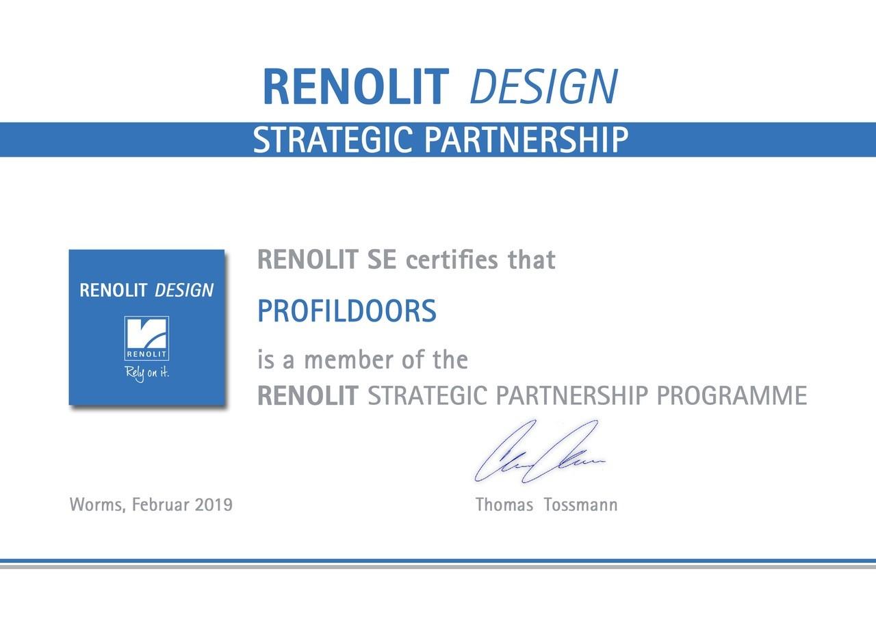 Сертификат Renolit